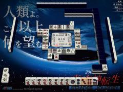 2010071319gm-00e9-0000-dc8d74f9tw=3ts=8.jpg