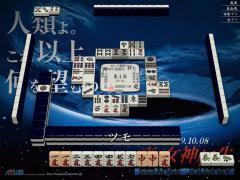 2010071519gm-00a9-0000-1f70ee4btw=0ts=5.jpg