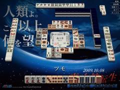 2010071520gm-00a9-0000-2ad249c7tw=1ts=13.jpg