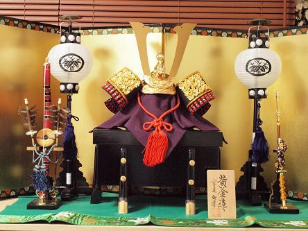 Kabuto-2.jpg