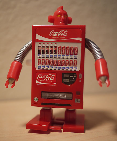vendingmachine_red.jpg