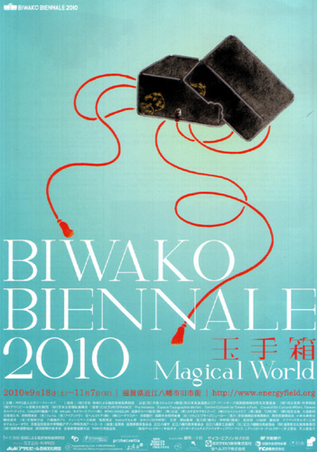BB2010.jpg