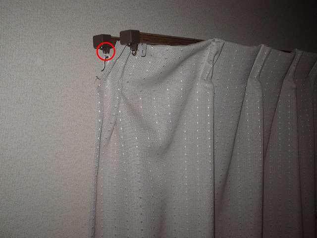 遮光カーテンとレースカーテンの側面の隙間を防ぐ方法