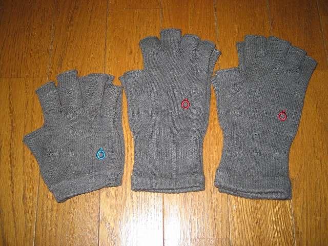 楽天 841(やよい) ハンドウォーマー 画像左から内絹外綿ハンドウォーマー MAX/冷え取り、841 ハンドウォーマー サイズ L、ハンドウォーマー 厚手 すべてグレーミックス