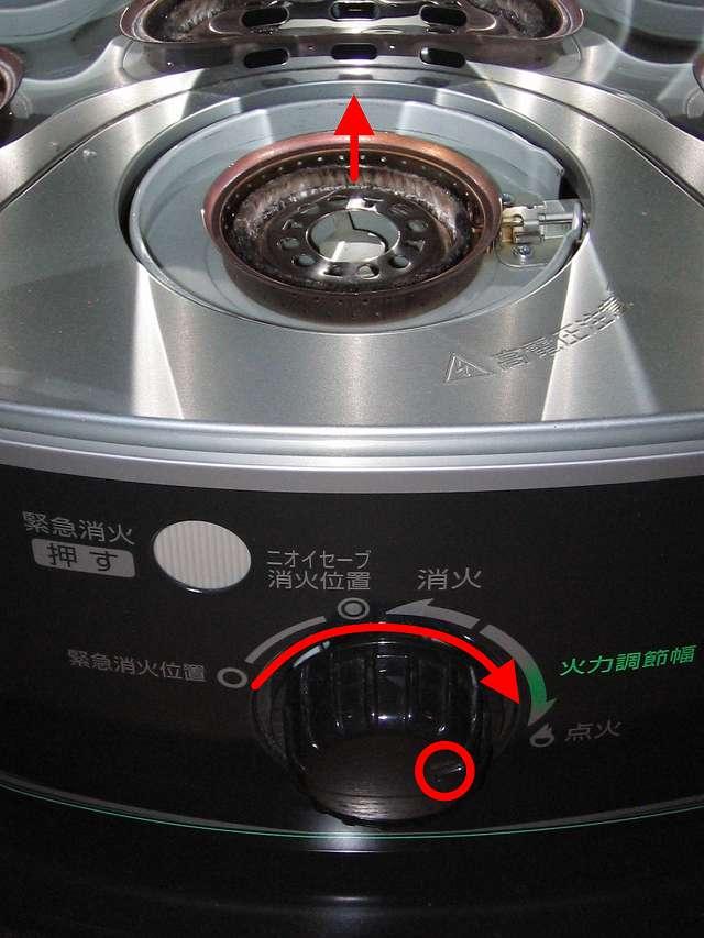 TOYOTOMI トヨトミ 石油ストーブ RS-S23C(B) しん調節つまみを回した時のしんの状態
