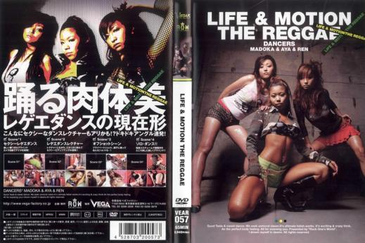 MADOCA・AYA・REN/LIFE & MOTION THE REGGAE