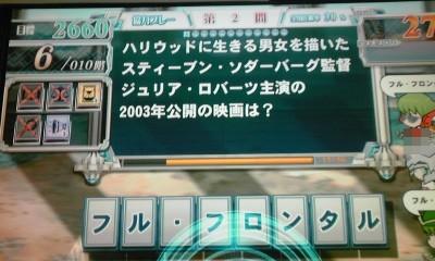 PA0_0491.jpg