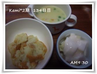 12gatu1a.jpg