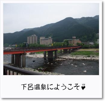 [photo22163718]DSCF1453
