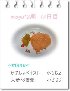 7gatu31.jpg