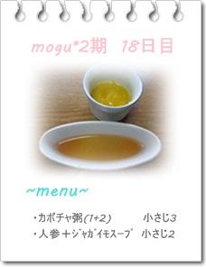 8gatu1.jpg