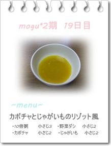 8gatu2.jpg