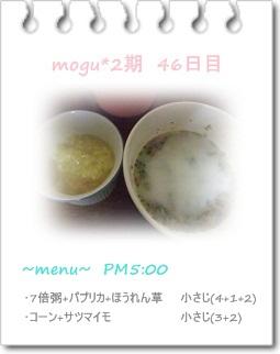 9gatu2p.jpg