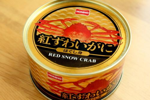 13.01.29カニ缶