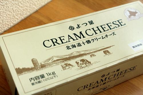13.02.08クリームチーズ
