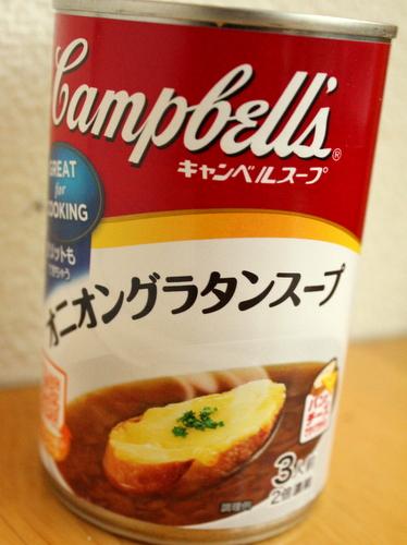 13.03.01オニオングラタンスープ