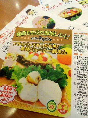 13.03.28親子料理教室2