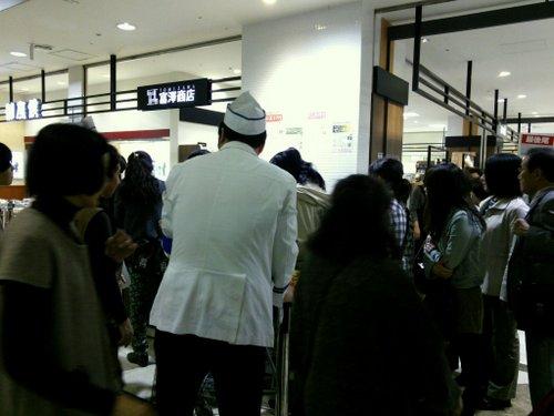 13.04.18冨澤商店