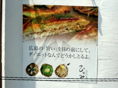 13.05.23横川駅で