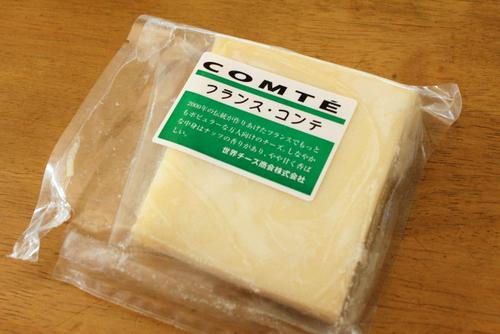 13.06.14コンテチーズ