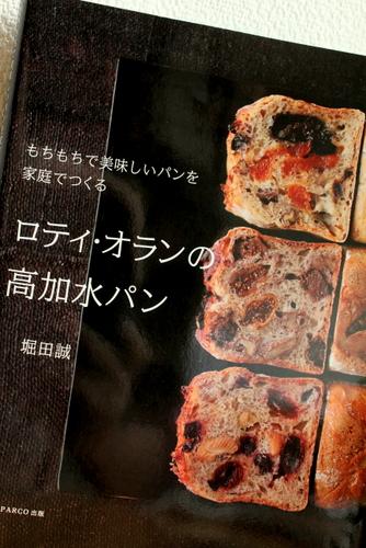 13.06.30志賀シェフお弟子さんの本