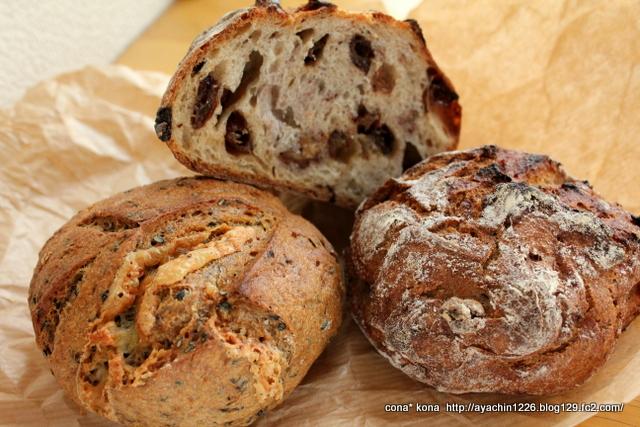 13.09.21カドナのパン