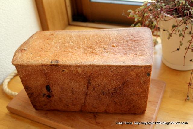 13.09.21あずきミルク食パン