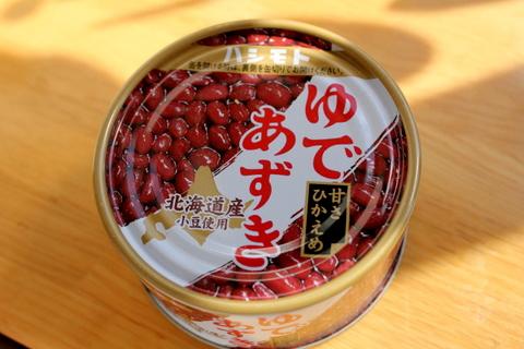 13.09.21ゆであずき缶