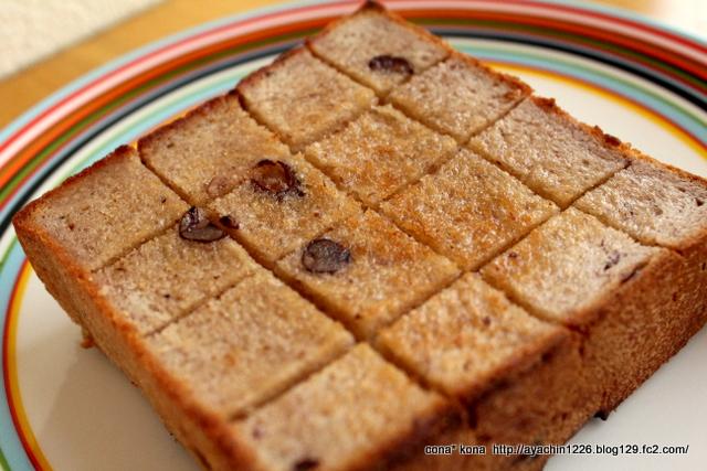 13.09.21あずきミルク食パン_トースト