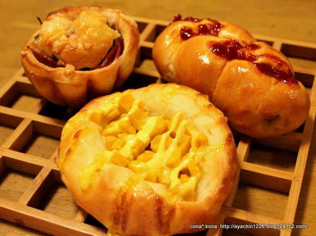13.10.04総菜パン3種