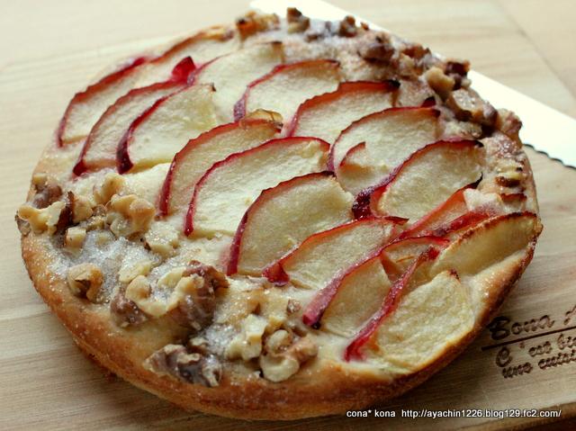 13.11.05林檎と胡桃の米粉パン