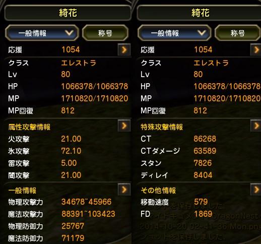 201410200248358ed.jpg