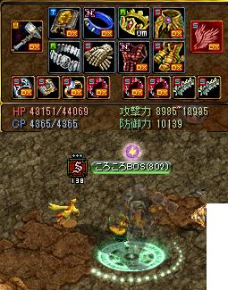 RedStone 13.03.17[04]