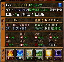 RedStone 13.03.17[03]