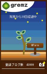 1258635600_08198.jpg