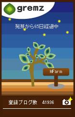 1260887612_09272.jpg