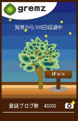 1263903509_09932.jpg
