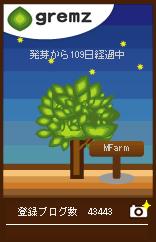 1264688280_03738.jpg