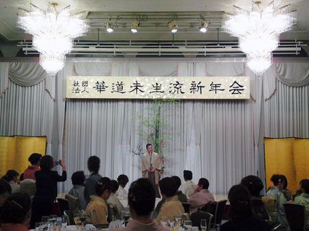 2011年01月09日_SN3J0506