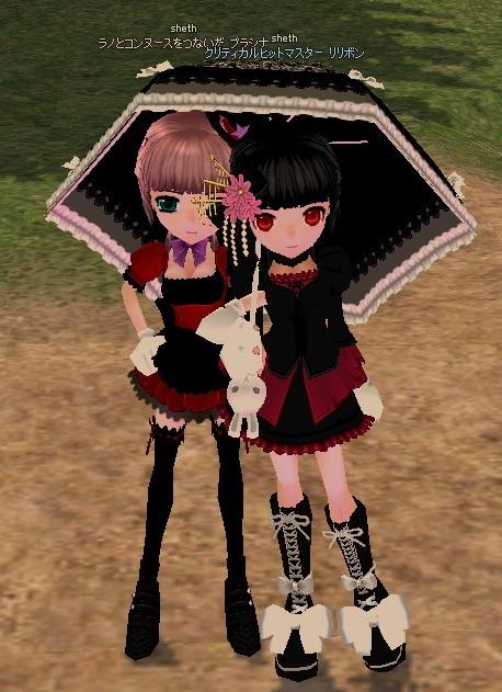 嫁と相合傘