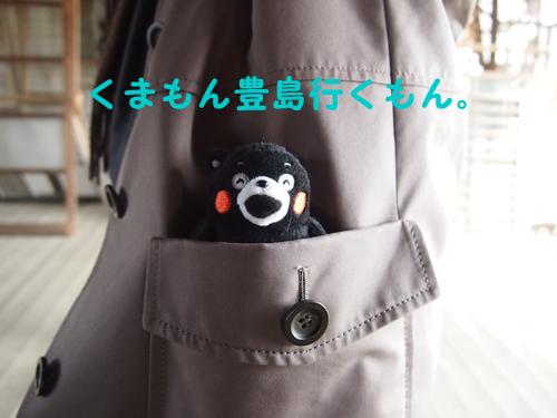 201203teshima00-mon.jpg