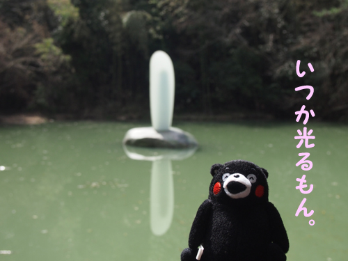 201203teshima01-mon.jpg