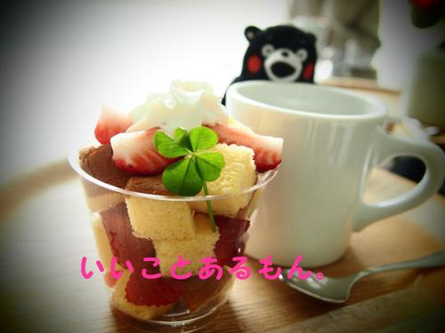 201203teshima02-mon.jpg