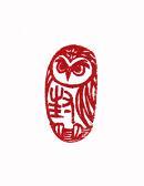 owl-stamp2-s.JPG
