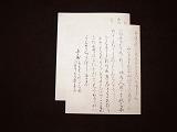 sekido-7jo-h.JPG