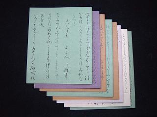 sekido3.JPG