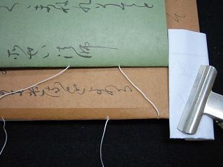 sekido19.JPG