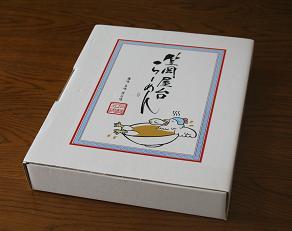 kasaoka-box1.JPG