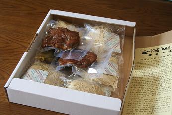kasaoka-box2.JPG