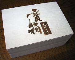 takara-box-s.JPG